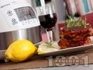 Снимка на рецепта Свински ребра с барбекю сос в Делимано Мултикукър